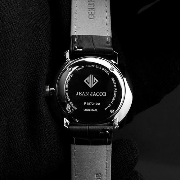 Silver watch back side 580